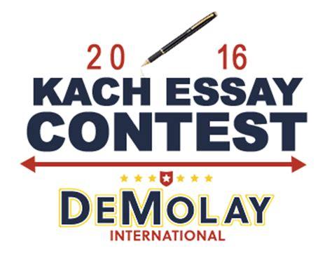Hyperic education scholarship contest essay contest